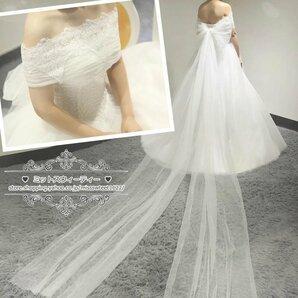 本日限定ウエディングショール ブライダルボレロ 二次会 ケープ 花嫁 ウェディング ショール リボン 結婚式 花嫁 長めのショール ホワイト