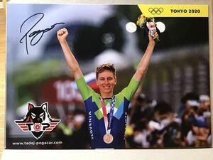Pogacar 直筆サイン 東京オリンピック ポガチャル