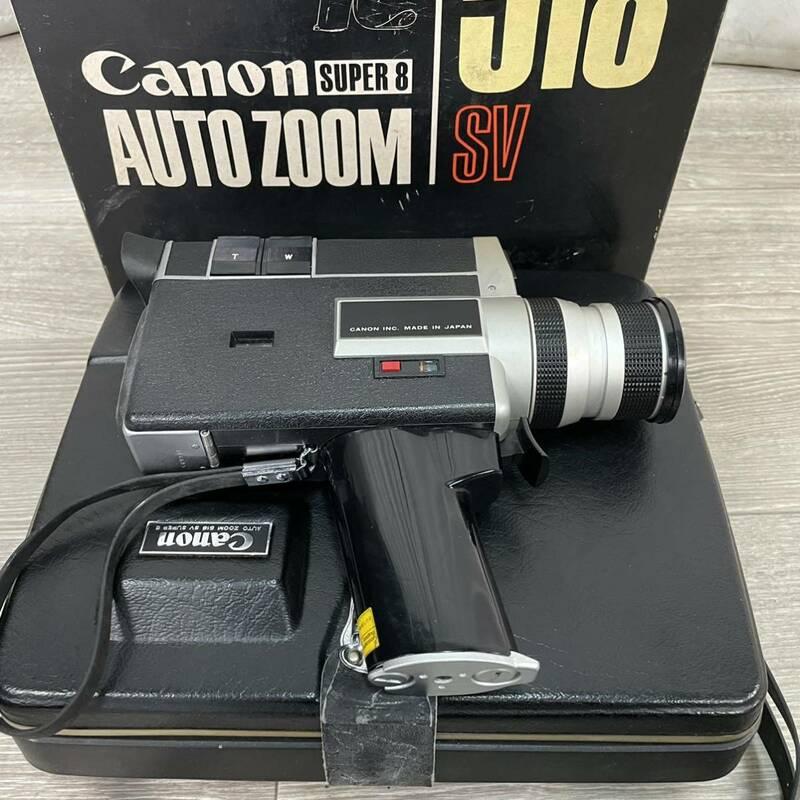 3495 Canon SUPER8 AUTO ZOOM 518 SV 8ミリ フィルムカメラ
