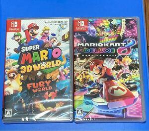 マリオカート8とスーパーマリオ3Dワールド 新品未開封