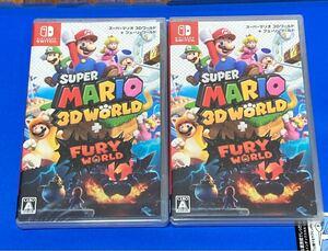 Switchソフト スーパーマリオ 3Dワールド 2枚 新品未開封 当日発送