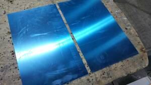 ステンレス切り板 約420×250 2枚