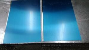ステンレス切り板 約600×245 2枚
