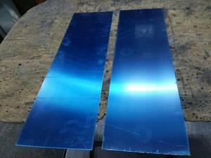 ステンレス切り板 約1000×260 2枚