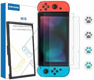 Switch ガラスフィルム 2枚入り Nintendo キャップ 4個付き