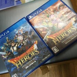 PS4 ドラゴンクエストヒーローズ 1と2セット