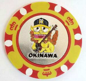 阪神 タイガース 沖縄 コラボ ゴルフマーカー2個セット 送料140円 グリーンマーカー
