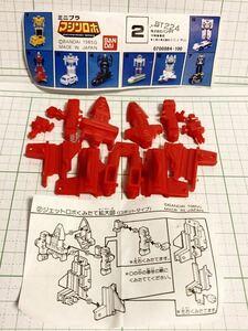 ジェットロボ ミニプラ ミニフィギュア 未組立中古美品 マシンロボ バンダイ 1985 made in Japan ガチャ 食玩 おまけ