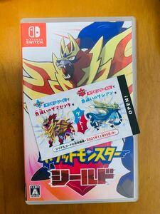 ポケットモンスター シールド ニンテンドースイッチ Nintendo Switch