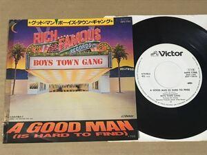 ★▼ ボーイズ・タウン・ギャング BOYS TOW GANG ★ EP ★ 白ラベル ★ グッドマン A GOOD MAN(IS HARD TFIND)/ ときめき揺れて ★1984年