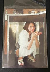 若月佑美 写真集アンドチョコレート 封入ポストカード 乃木坂46