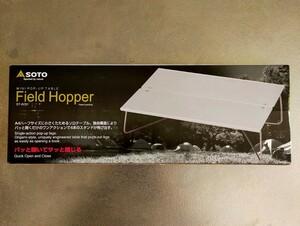 SOTO ソト ミニポップアップテーブル フィールドホッパー テーブル 新富士バーナー コンパクトテーブル