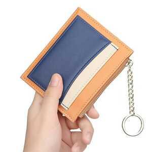 パスケース 定期入れ 財布レディース 二つ折り財布 カード入れ カードケース オレンジブルー