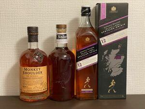 晩酌用 ブレンデッド モルト スコッチ ウイスキー 3本セット