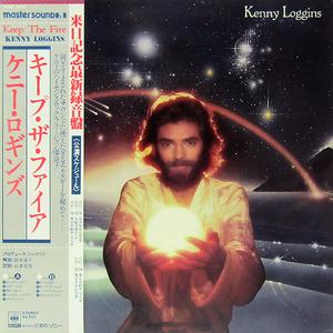 帯付LP☆ケニー・ロギンス KENNY LOGGINS Keep The Fire マイケルジャクソン(Master Sound 76 25AP 1644)キープザファイア