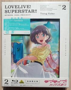 ラブライブ!スーパースター!! 2 (特装限定版) Blu-ray チケット申込券のみ欠品
