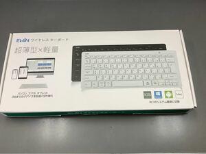 ワイヤレスキーボード Bluetooth EWIN EW-B009