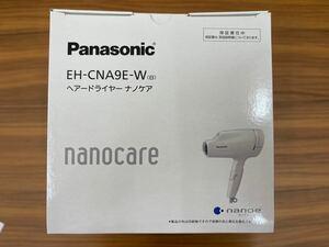 Panasonic ナノケア ヘアードライヤーナノケア