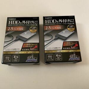 未開封 ロジテック USB3.0 SATA変換アダプタ 2.5 HDD SSD対応 HD革命付属 LGB-A25SU3 2個セット