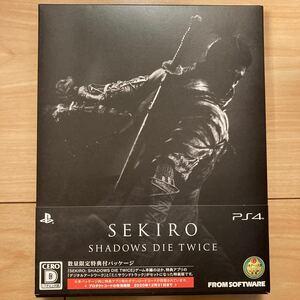 【PS4ソフト】 SEKIRO
