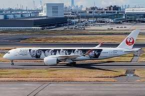 【直前・お盆・年末年始利用可】JAL航空券 東京/羽田~大阪/伊丹 マイル積算可 全時間帯同料金 当日でもOK
