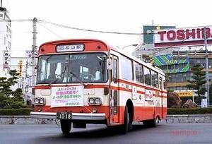 【バス写真】伊予鉄バス [9001923]