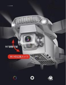 ☆新品ブラック 黒色 4K広角カメラ付きドローン 飛行時間15分 折り畳み ジェスチャー撮影 宙返り ワンキー離陸着陸 電子日本語説明書