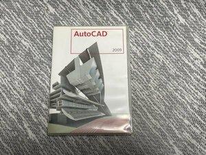 Autodesk AutoCAD 2009 シリアルナンバー/プロダクトキー付属 Win10 32/64bit 対応 アクティベーション可 サポート対応