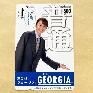 【未使用】 セブンイレブンカード 額面500円 矢田亜希子 ジョージア