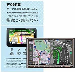【WOORII】カーナビ液晶保護フィルム 2枚入り 8インチPET製 三菱電機 DIATONE SOUND. NR-MZ300P