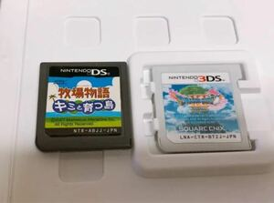 3DSとDSカセット ソフトセット