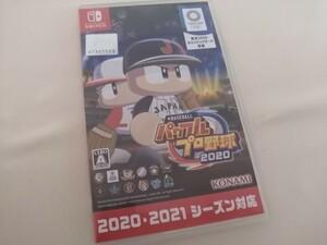 ニンテンドースイッチ 実況パワフルプロ野球2020  Switchソフト Switch