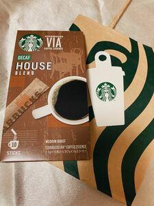 新品 スターバックス デカフェ VIA ハウスブレンド 贈答用の袋と留め具付き