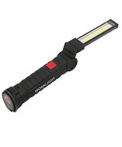 LED作業灯 充電式 作業灯 懐中電灯 LED懐中電灯 USB