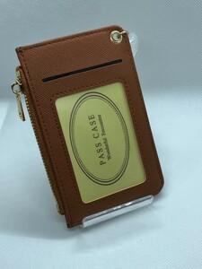 パスケース カードホルダー 定期入れ ICカード入れ コインケース ブラウン 茶 小銭入れ 男女兼用