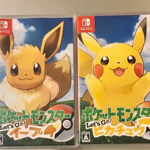 2本★Let's Go! ピカチュウイーブイ レッツゴー Switch ポケモン