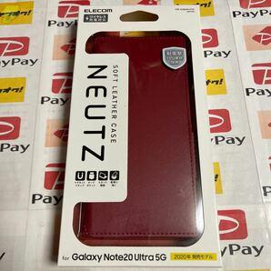 Galaxy Note20 Ultra 5G ソフトレザーケース/磁石付 9715