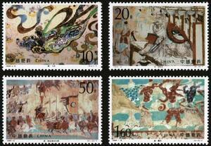 ★既決★中国切手  敦煌の壁画 4種完 未使用