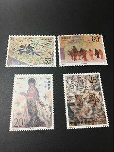 ★既決★中国切手 未使用  敦煌の壁画 4種完