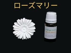 ローズマリー精油10ml + アロマストーン(6種類から選択可)