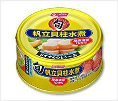 さんきん〓ニッスイ 旬 帆立 貝柱 水煮 缶詰120g