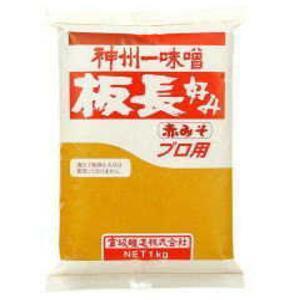 さんきん〓宮坂醸造 神州一味噌 板長好み 赤みそ1kg