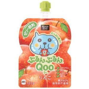 さんきん〓ミニッツメイドぷるんぷるん Qoo クー りんご 125g6本