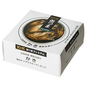 さんきん〓K&K 缶つま プレミアム 広島県産 かき燻製油漬け 3缶