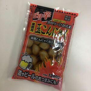 さんきん〓国産 ピリ辛 玉こんにゃく 1.2kg