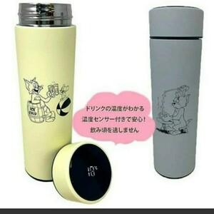 トムとジェリー ステンレスボトル 水筒 タンブラー 温度センサー付き 2種セット