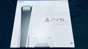 プレイステーション5 本体CFI-1000A01通常版 ディスクドライブ搭載モデル 5年保証付
