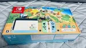 Nintendo Switch あつまれどうぶつの森セット ニンテンドースイッチ