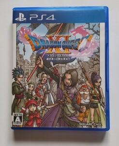 【PS4】 ドラゴンクエストXI 過ぎ去りし時を求めて ドラゴンクエスト11 PS4ソフト