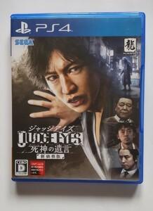 【PS4】 JUDGE EYES:死神の遺言 [新価格版] 木村拓哉 PS4ソフト